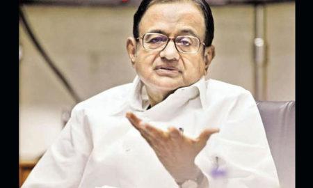 Gujarat Election, Parliament, Chidambaram, GST, Narendra Modi