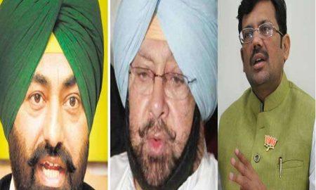 Opposition, Attack, Captain Amarinder Singh, Bank Scam, Punjab