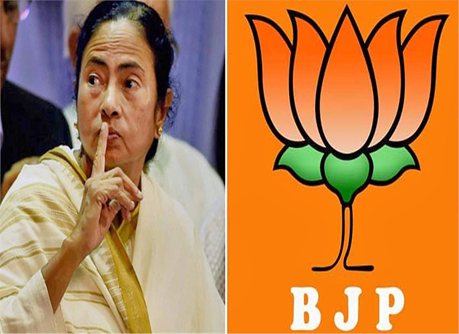 BJP, Political Parties, Mamata Banerjee