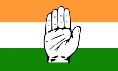 Narendra Modi, Government, Relations, Neighboring, Countries, Congress