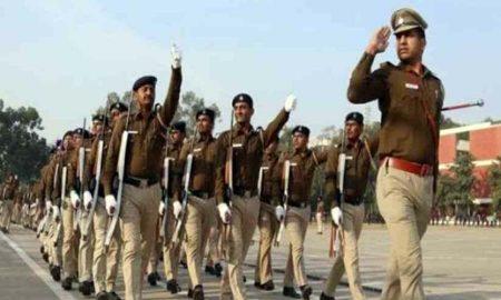 Constable, Recruitment, Exam, Offline