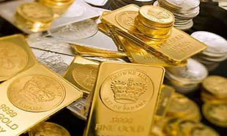 Gold, Silver, Inexpensive, Rate