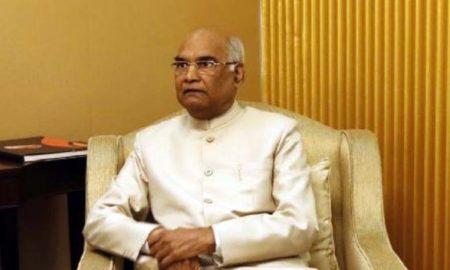 Innovative, Prosperous, Society, Ramnath kovind