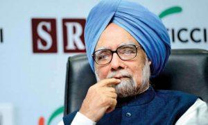 BJP, Drops, Economy, Manmohan Singh