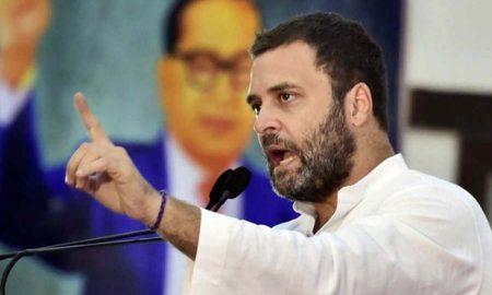 Narendra Modi, Ache Din, Rahul Gandhi