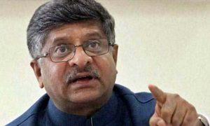 SC, Case, Reconsideration, Petition, Government, Ravi Shankar Prasad