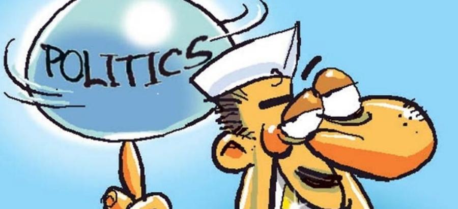 Politics, Elections, Scams