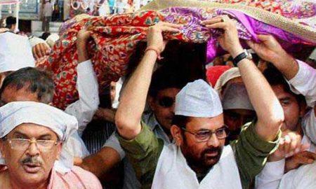 Prime Minister, Chadar, Offered, Mazar, Khwaja