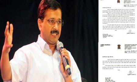 Arvind Kejriwal, Letter, Narendra Modi