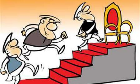 Government, BJP, Congress, Haryana