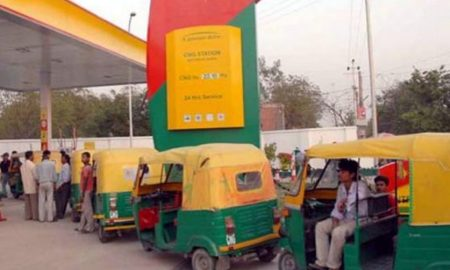 CNG, Expensive, Petrol, Diesel