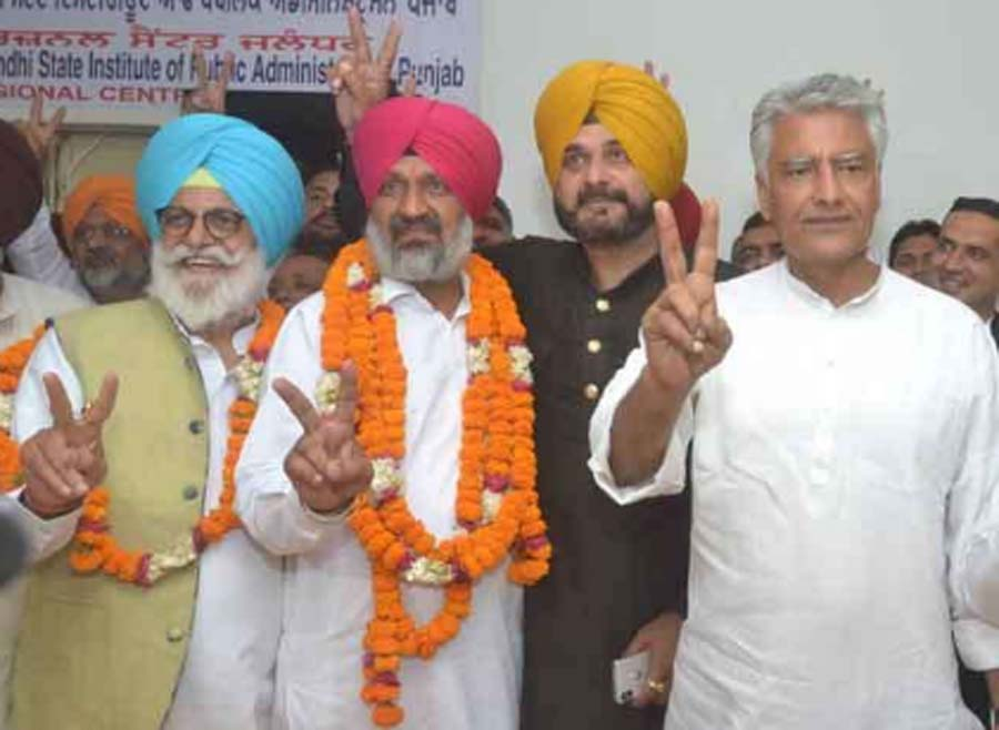Shahkot By-Election, Congress, BJP, Punjab