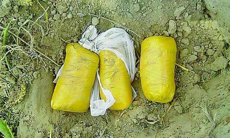 Heroin, India Pakistan Border, Punjab