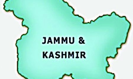 Pakistan, Hiding, Kashmir