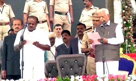 Kumaraswamy, Sworn, ChiefMminister, Karnataka
