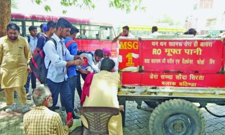 Dera Sacha Sauda, Followers, Welfare Works, Mobile Tank