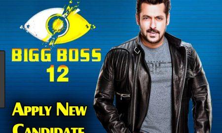 Big Boss 12, Salman Khan, Apply, New Candidate