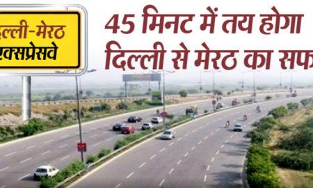 Delhi, From, Meerut, Road, 45, Minutes,