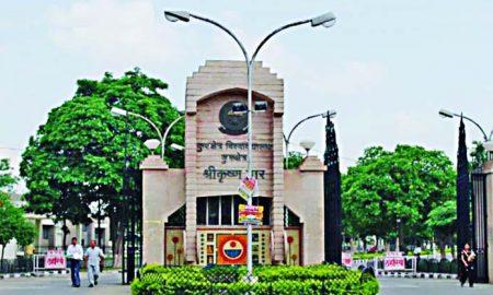Kurukshetra University, Start Admission