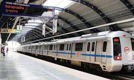 3-States, Delhi, Metro, Gift