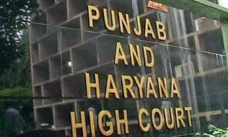 Dera Sacha Sauda, Khatta Singh, Petition, High Court, Gurmeet Ram Rahim
