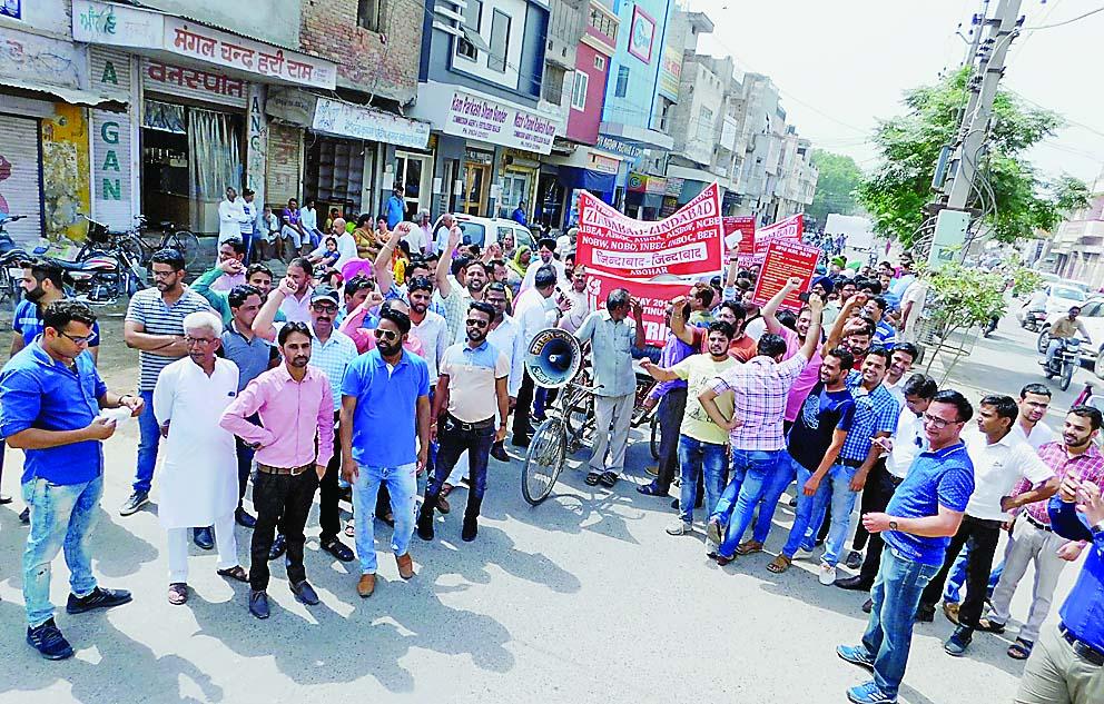 Rowdy, Rally, Demand, Salary, Hike