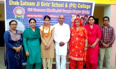 CBSE, Result, 12th, Village, Girl, Top, Sriganganagar