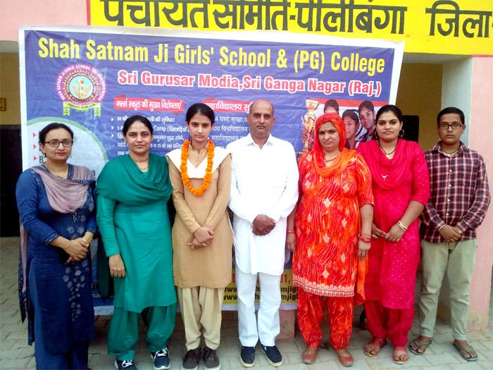 CBSE, Result, 12th, Village, Girl, Top, Sriganganagar