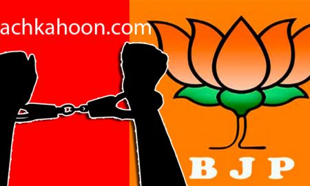 Pondicherry, Bjp, Leader, Arrested, Swaminathan Report, Topnews