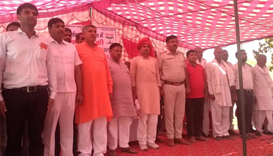Bhiwani, Morning, National Anthem, Village