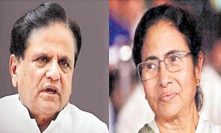 Congress Leader, Ahmed Patel, Mamta Banerjee