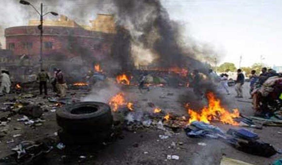 Suicide, Rocket Attack, Nigeria