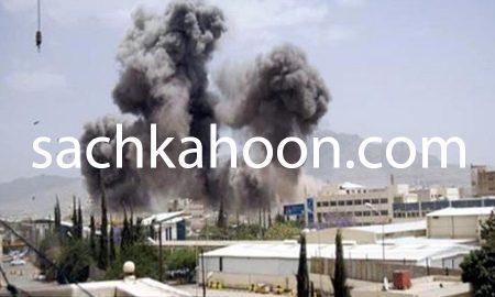United Arab, Emirates Terrorists, AL Qaeda, Libya
