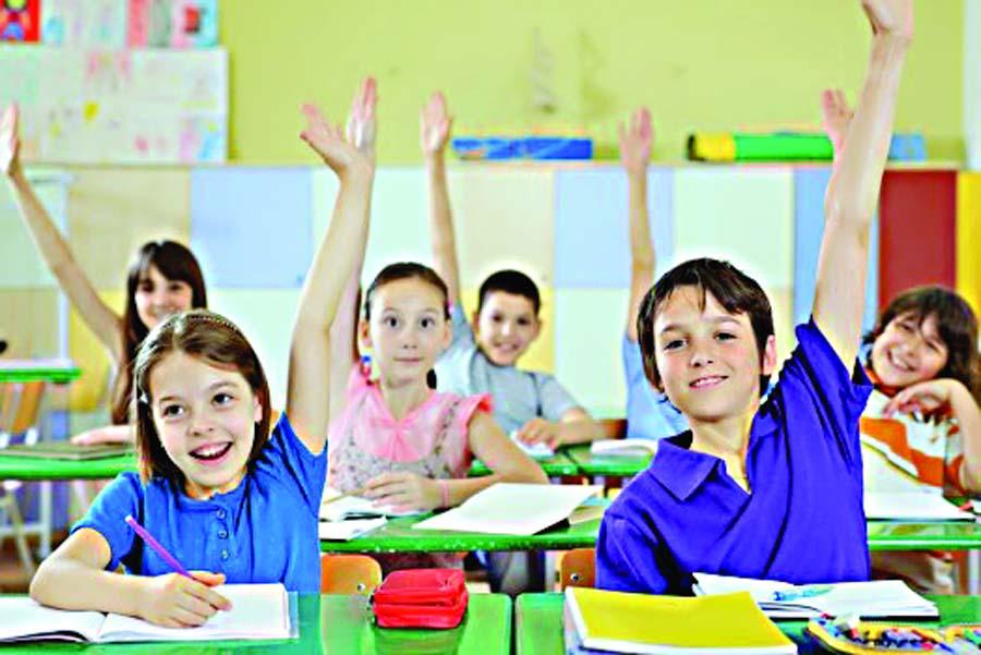 Education, Sports Jumping Entertainment, Children