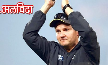 World Cup, New Zealand, Resign, Coaching, Mike Hesson praises,Sports