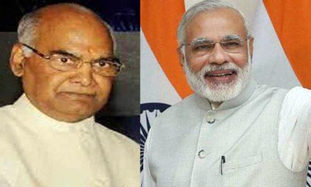 Ramnath Kovind, Narendra Modi, Congratulate, Eid