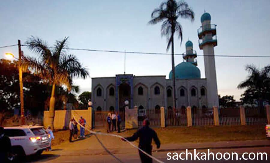 D Africa,Knife Attack, Mosque, Africa