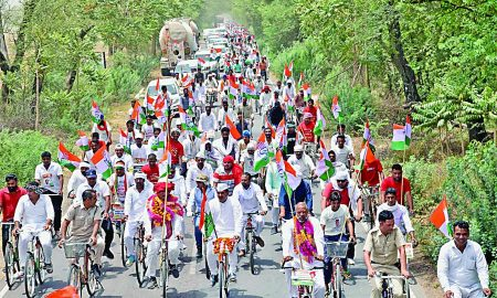 Second Phase, Cycle Rally, Haryana