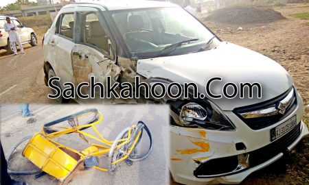 Road Accident, Rajsthan, Tibbi, Handicapped Woman, Die