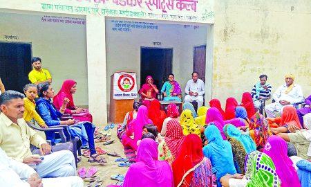 Historical, Steps, Raised, Panchayat, Decreasing, Gender, Ratio