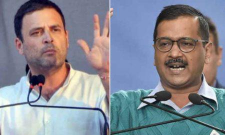 Agreement, Between, Congress, Aam Aadmi Party