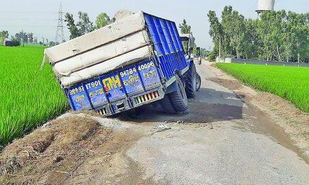 Bad Road, Punjab