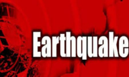 #Earthquake# tremors#Assam