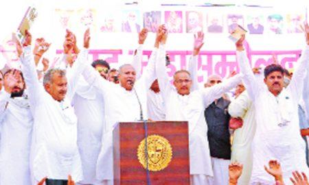 Ultimatum, Government, Jats, August 15