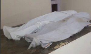Jhajjar, Dead Bodies, Found, Floating, Potholes, Farm