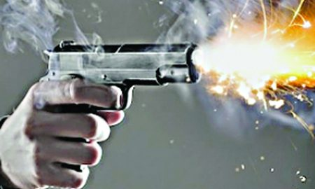 Firing, On, Bbusinessman, In, Ludhiana
