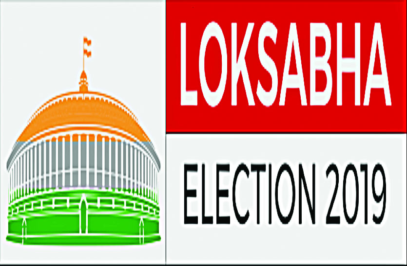 Preparations, Lok Sabha, Elections, Emphasis, Coalition, Editorial