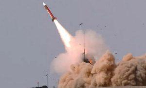 Israeli, Missile, Blasts