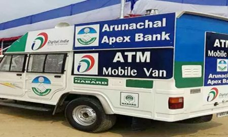 NABARD, Launched, Mobile, ATM Service,  Villagers