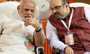 BJP', Black Day' Against Emergency